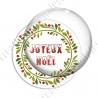 Image digitale - Joyeux Noël