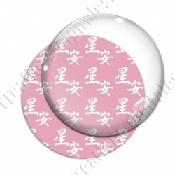 Image digitale - Motif chinois rose