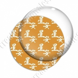 Image digitale - Motif chinois orange