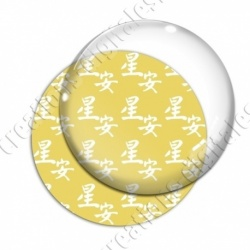 Image digitale - Motif chinois jaune